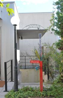キャンティーナ入口